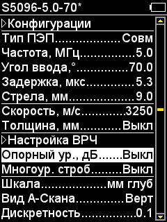 2_rus.jpg