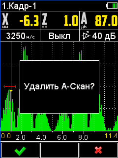 3_rus.jpg