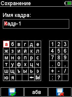 4_rus.jpg